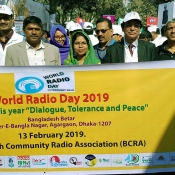UN World Radio Day 2019 is observing