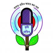 Krishi Radio