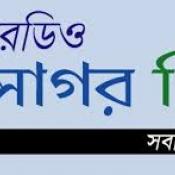 Radio Sagar Giri