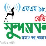 Radio Sundarban