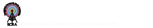 Bangladesh Community Radio Association (BCRA)